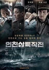 spy thriller Operation Chromite: