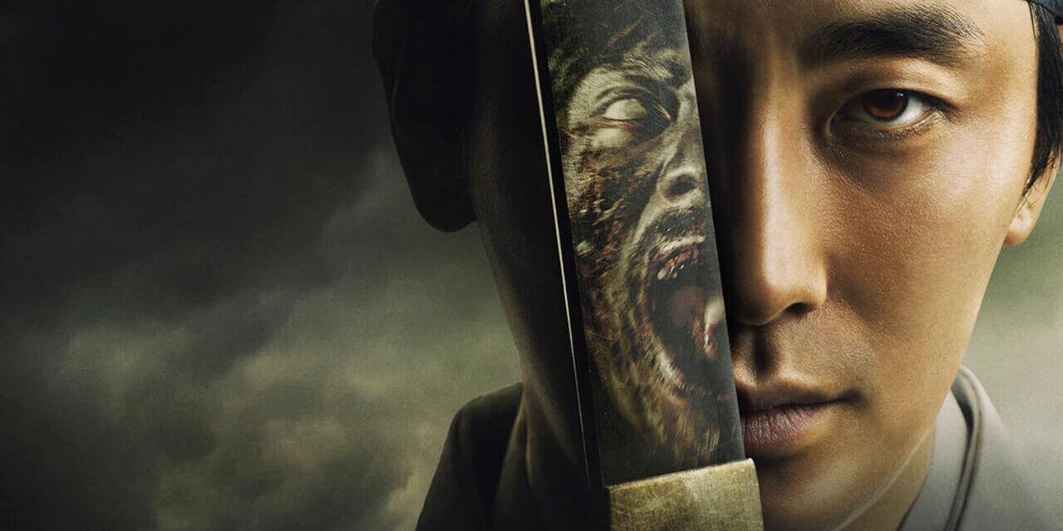 Kingdom Netflix Mystery Thriller